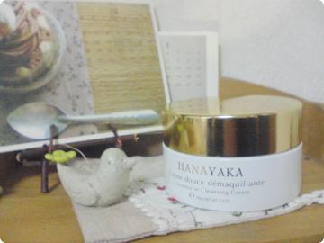 Hanayaka